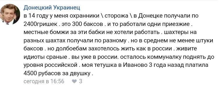 """Безработные, воевавшие на стороне террористов """"ДНР"""", получили сроки за подрывы в Санкт-Петербурге - Цензор.НЕТ 2120"""