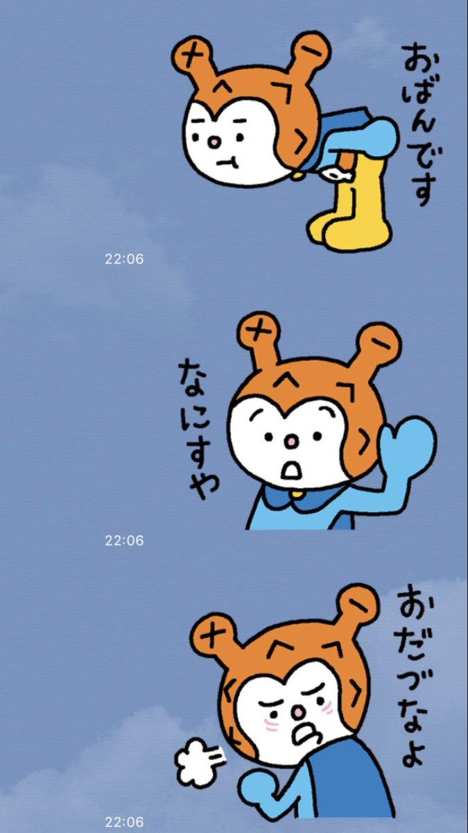 ミキ☆ホヤぼーやと源ちゃん萌え ...