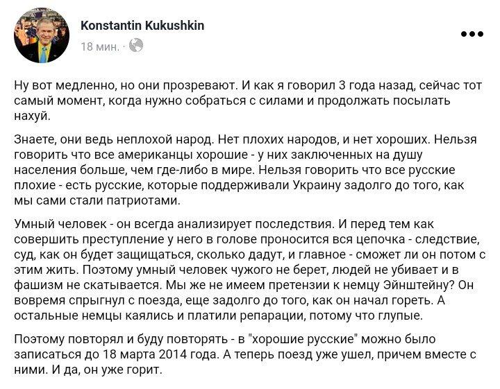 Черногория решила выслать одного российского дипломата и отзывает разрешение на работу почетного консула РФ - Цензор.НЕТ 9228