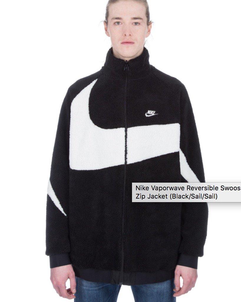 nike fleece reversible