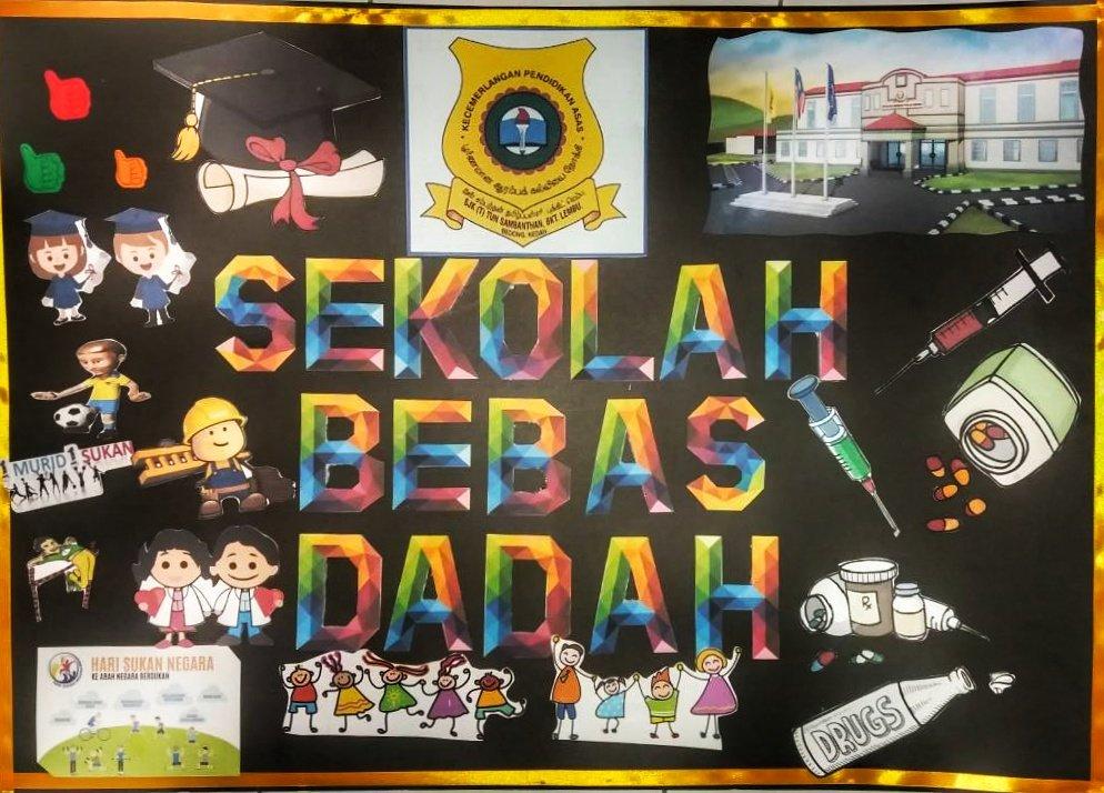 Poster Sekolah Bebas Dadah 2018