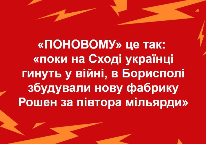 Порошенко затвердив Річну національну програму співробітництва України з НАТО - Цензор.НЕТ 6865