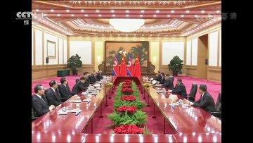DZVSzhpVwAAHKx9?format=jpg&name=360x360 - Ο Κιμ Γιονγκ Ουν εμφανίστηκε στο Πεκίνο.