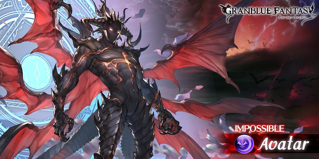 C31930DE :Battle ID I need backup! Lvl 120 Avatar pic.twitter.com/bGjT7uEypF