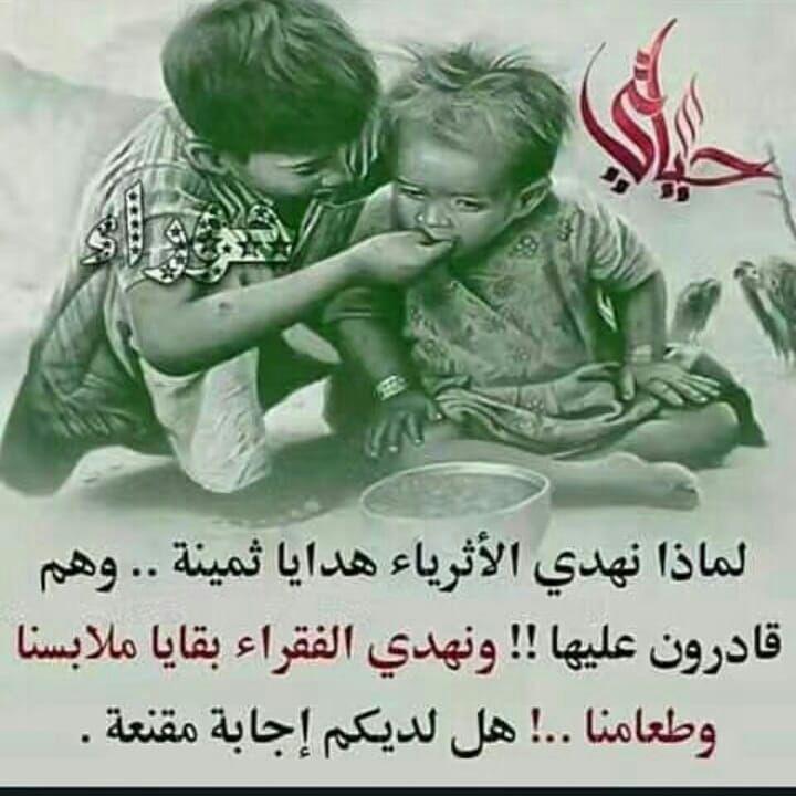 93d8a8be3 راشد السعدي on Twitter: