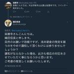 延暦寺がTwitterアカウントを開設した結果?織田信長に絡まれる!