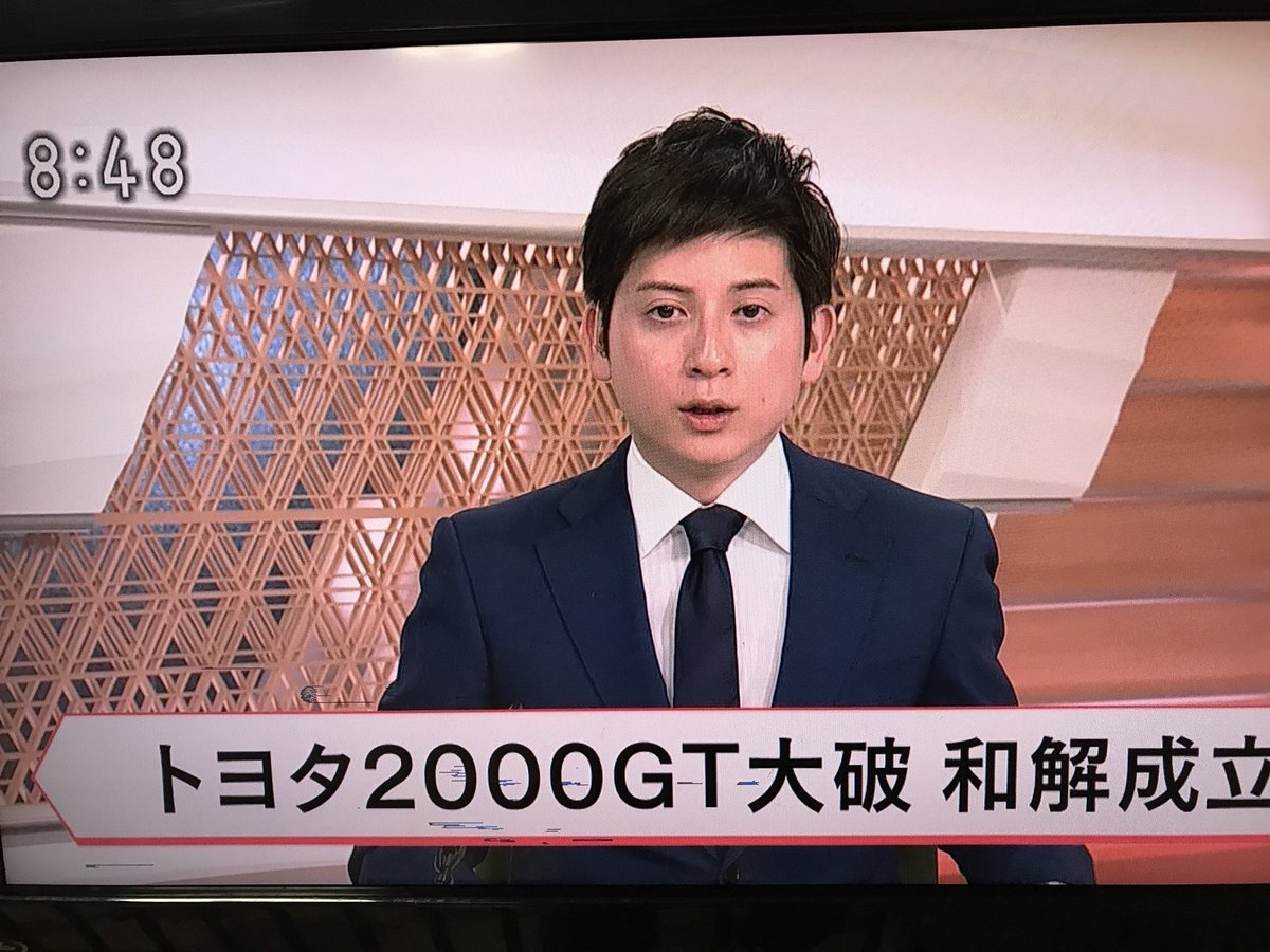 """とやまくん on Twitter: """"裁判の..."""