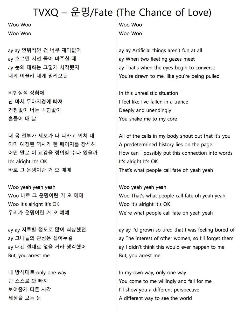 Rain bi love song english version lyrics