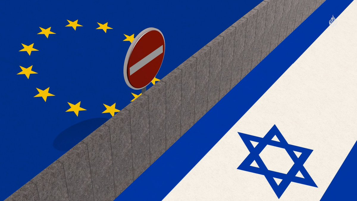 The BDS movement could potentially cost Israel up to $11.5bn a year.