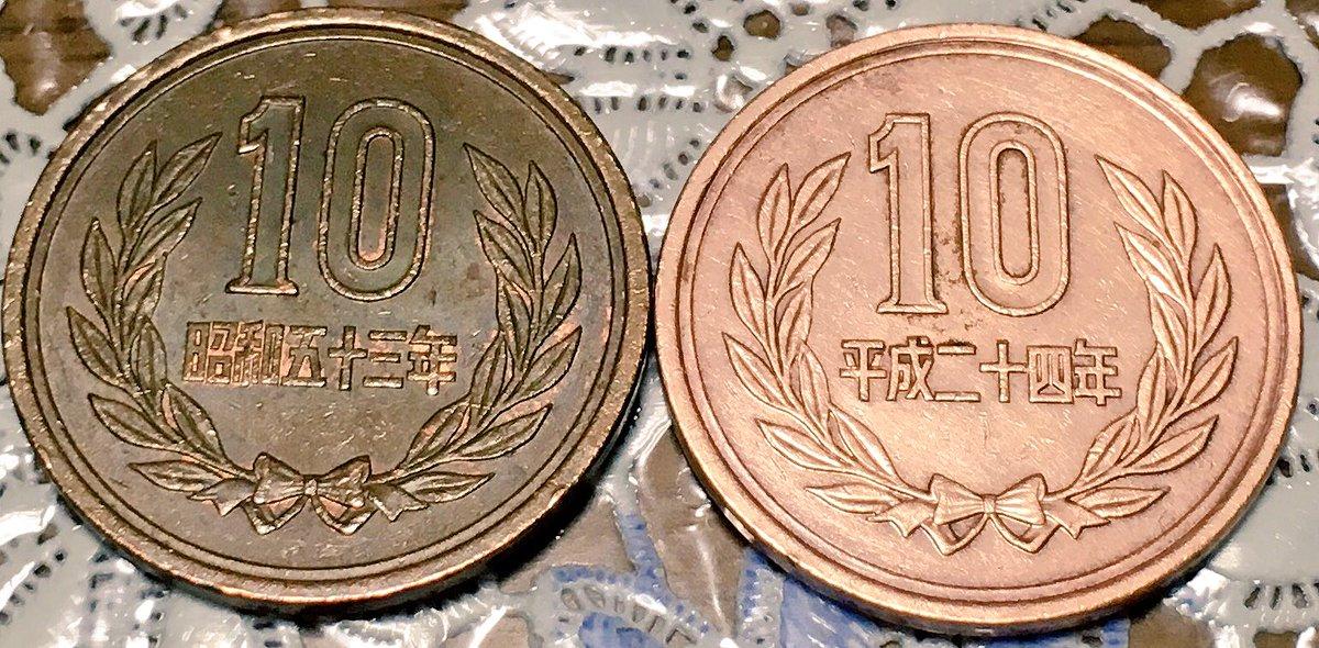 test ツイッターメディア - さっきのサビ取りで 10円も磨いてみたら こっちはかなり綺麗になった!! #ダイソー #10円 https://t.co/UsZkakO4n7