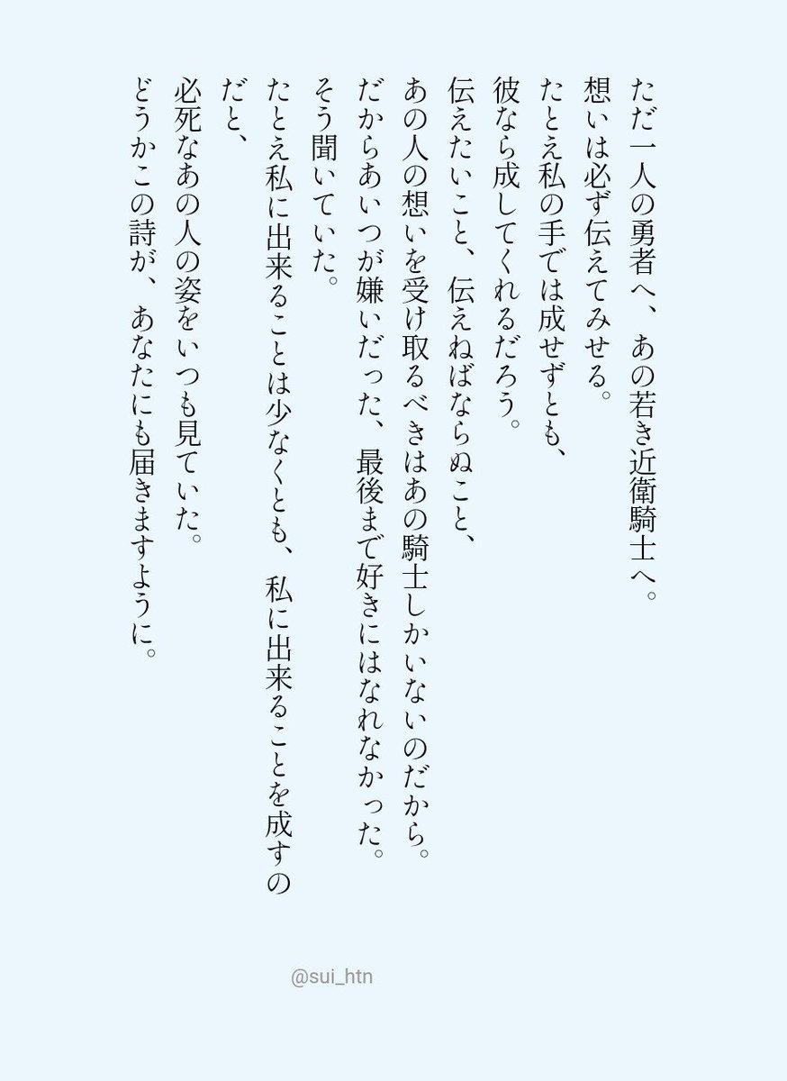 小説 伝説 ゼルダ の