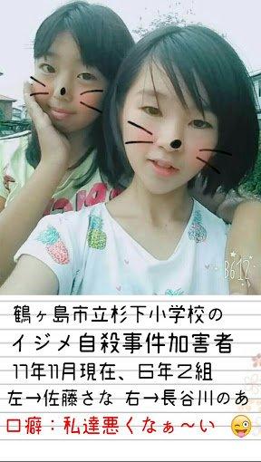 杉下小学校 hashtag on Twitter