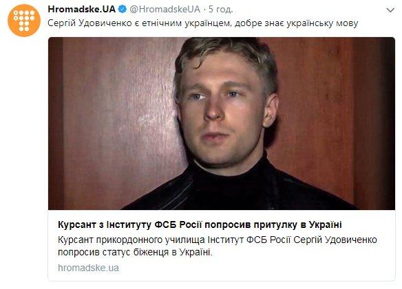 Группа торговцев оружием задержана на Хмельнитчине, - ГПУ - Цензор.НЕТ 9300