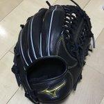 Image for the Tweet beginning: 野球部じゃないけど… かってもーたー