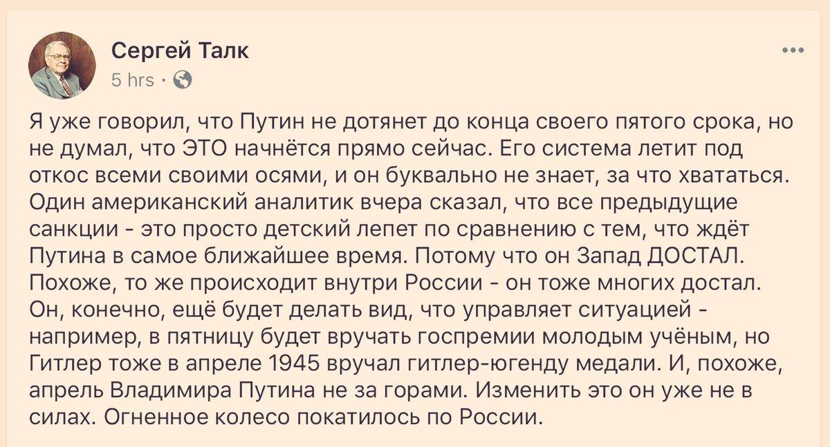 """""""Він у нас духовний воїн. Для нього це - удар у спину"""", - депутат Держдуми Мізуліна співчуває Путіну з приводу трагедії в Кемерові - Цензор.НЕТ 6859"""