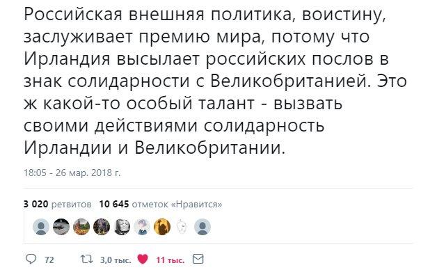 """Латвия выдворила за """"незаконный сбор информации"""" главу представительства """"Аэрофлота"""" - Цензор.НЕТ 8564"""
