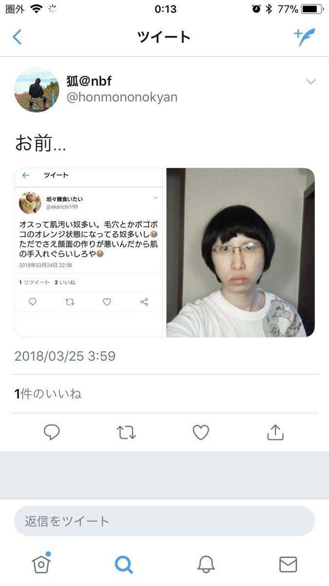 潜り腹蔵 (@ls8_9) | Twitter