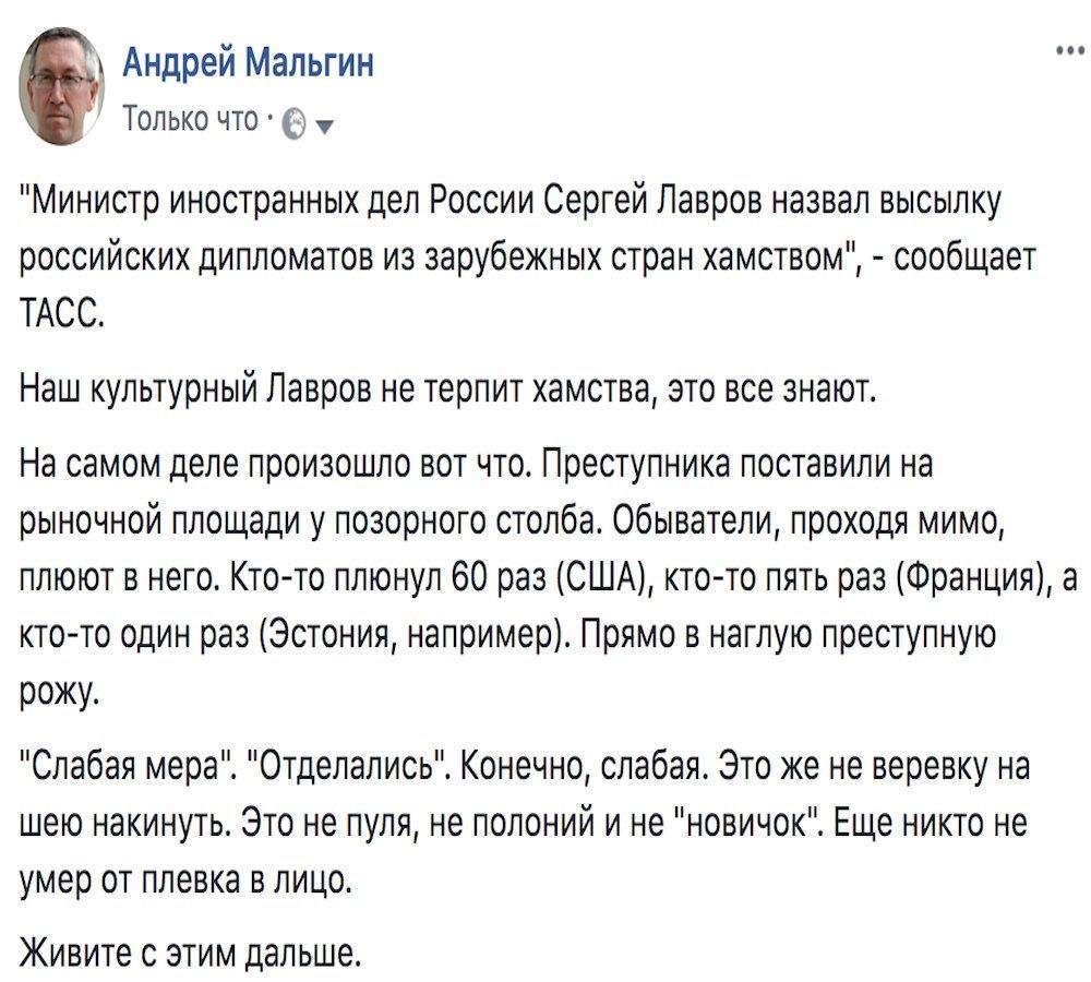 В Госдуме РФ предложили чипировать трудовых мигрантов: Это сделает их жизнь легче - Цензор.НЕТ 7183