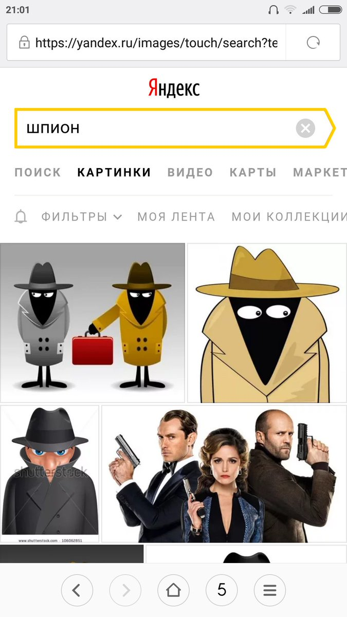 Картинка шпионы раньше шпионы сейчас