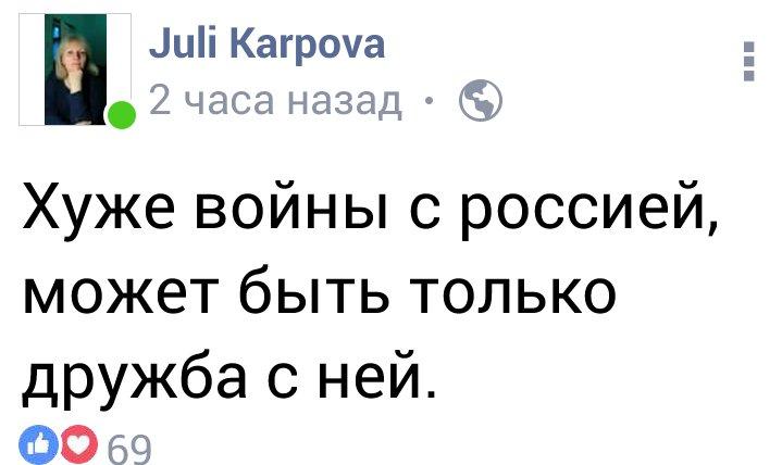 Болгарія не висилатиме російських дипломатів через отруєння Скрипаля - Цензор.НЕТ 3958
