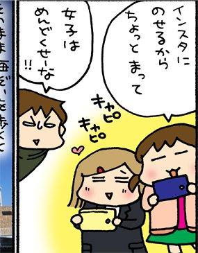 """松本ぷりっつ on Twitter: """"ありがとうございます!!うれしいです ..."""