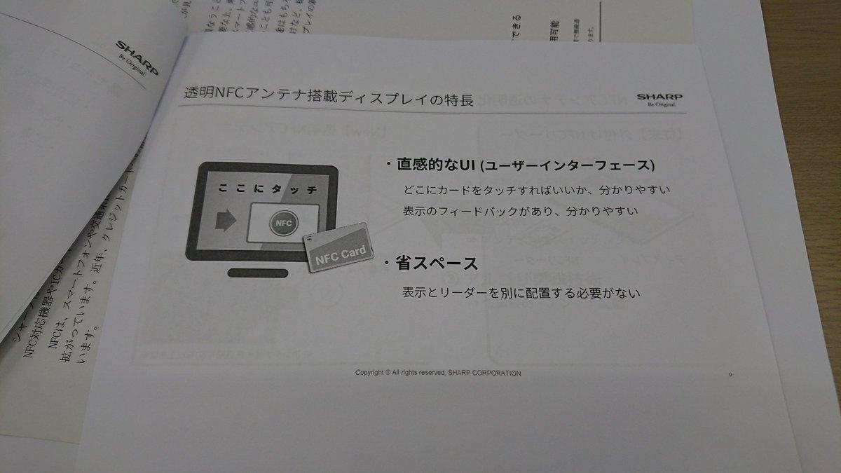 Takashi Mochizuki on Twitter: ...