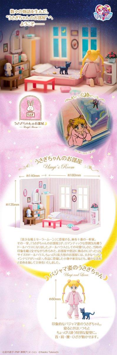 [Merch] Usagi's Room Doll House DZ_I1A8V4AArIoB