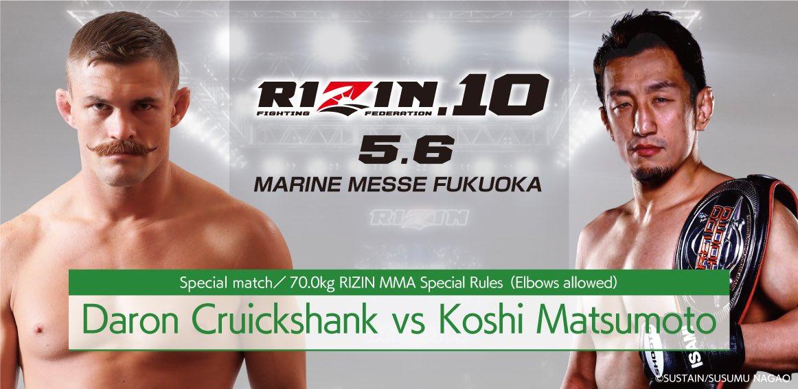 Rizin 10 - Fukuoka - May 6 (OFFICIAL DISCUSSION)  DZ_K3oEV4AAdBfR