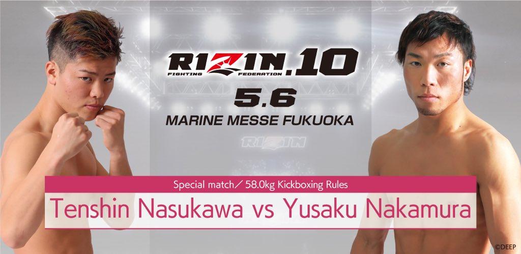 Rizin 10 - Fukuoka - May 6 (OFFICIAL DISCUSSION)  DZ_L43YVMAAS9W4