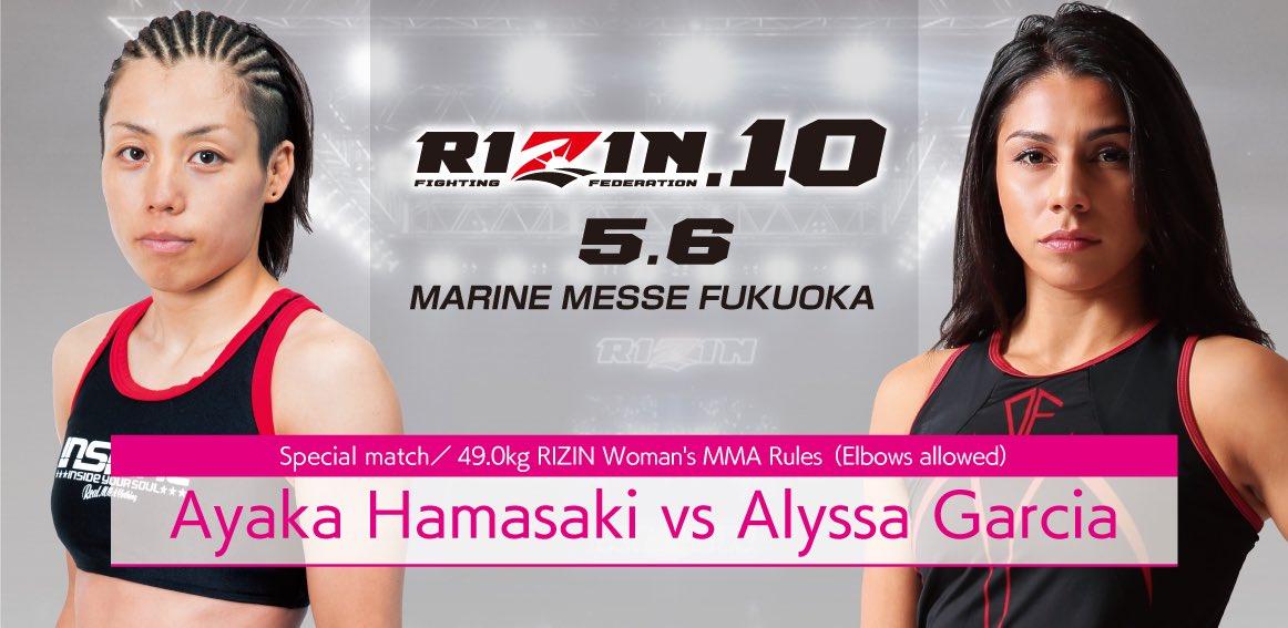 Rizin 10 - Fukuoka - May 6 (OFFICIAL DISCUSSION)  DZ_LUH8VAAAaxZV