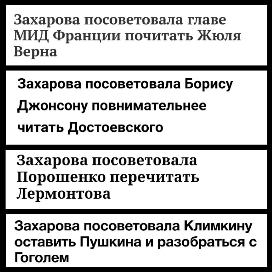 США готовы противостоять России в Крыму и на Донбассе, поддерживая территориальную целостность Украины, - Портман - Цензор.НЕТ 957
