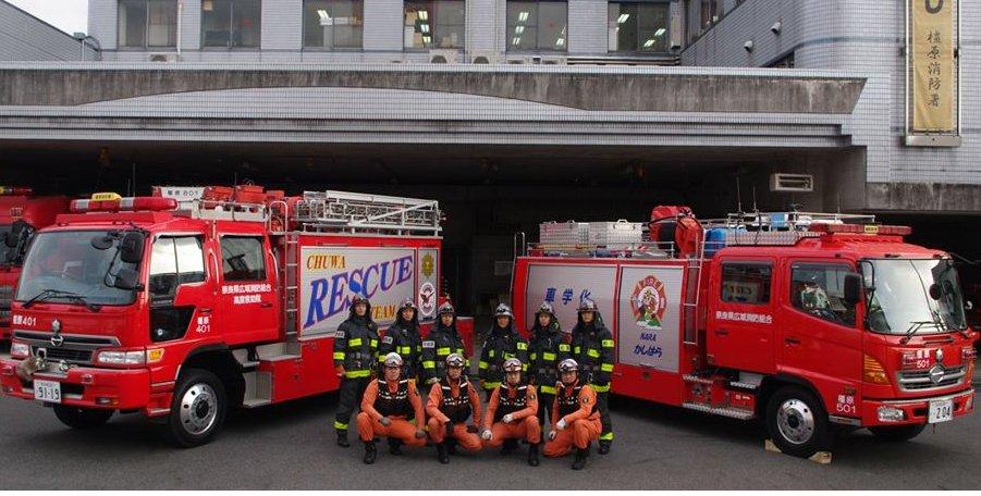 広域 奈良 組合 県 消防