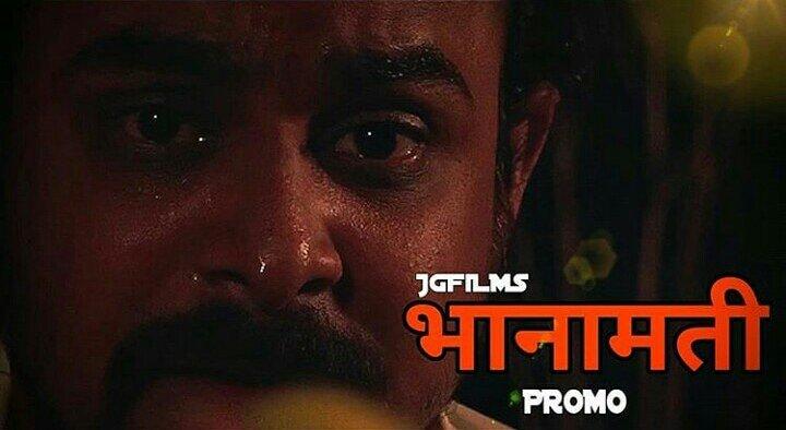Mumbai Mirror Part 2 In Hindi Full Movie Download