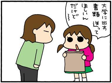 松本ぷりっつ 美人