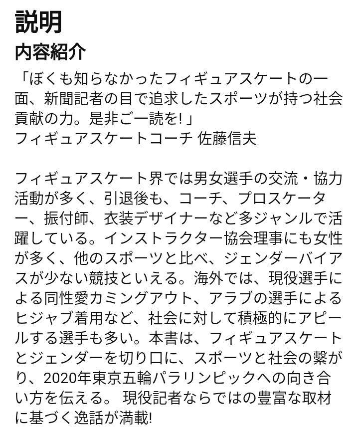 """晴夜 on Twitter: """"フィギュアス..."""