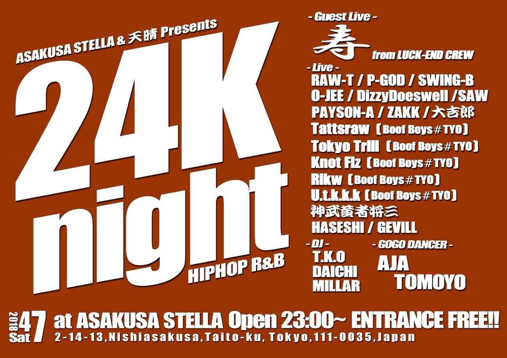 #24Knight #24Knight #24Knight #24Knight #24Knight #24Knight #24Knight #24Knight #24Knight #24Knight #24Knight #24Knight #24Knight #24Knight #24Knight #24Knight #24Knight #24Knight #24Knight #24Knight #24Knight https://t.co/y6I4t87hze