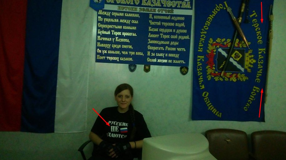 Апеляційний суд Києва залишив Савченко під вартою - Цензор.НЕТ 3502