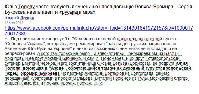Апеляційний суд Києва залишив Савченко під вартою - Цензор.НЕТ 3186