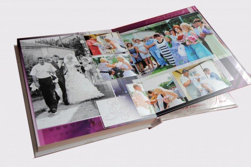 Альбом с картинками книга