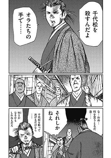 いち げき 漫画