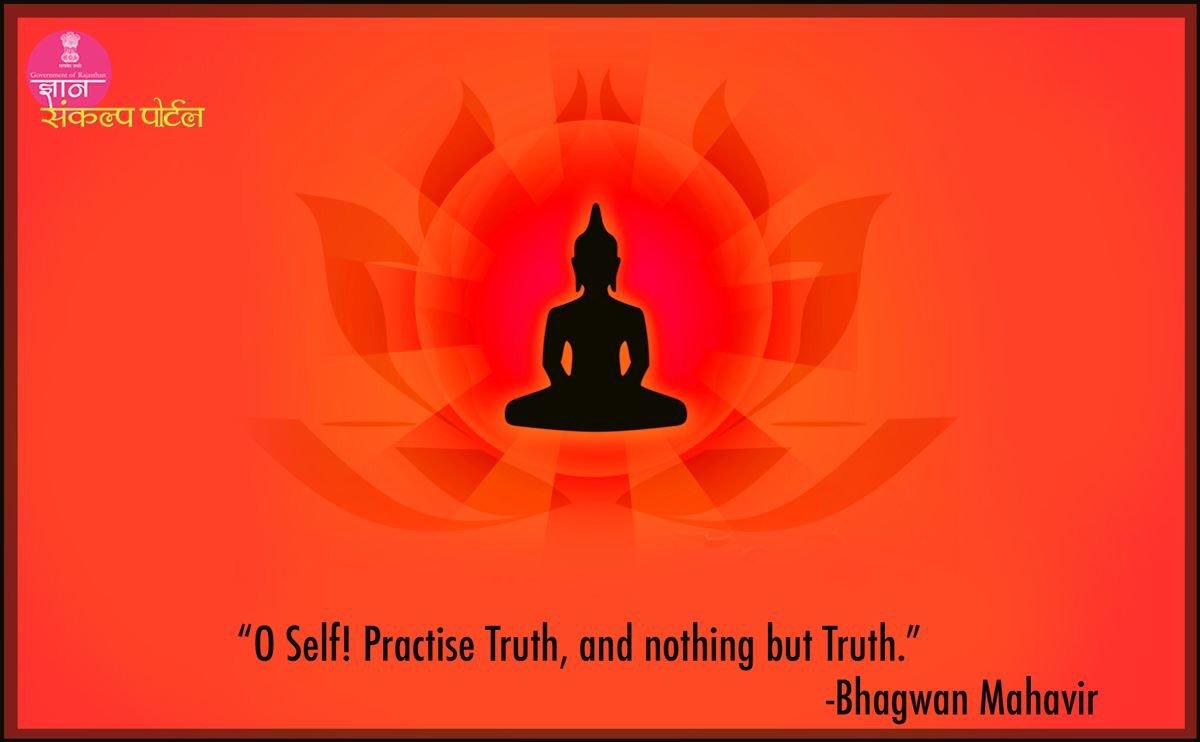 Gyan Sankalp Portal On Twitter Greetings To All On Mahavirjayanti