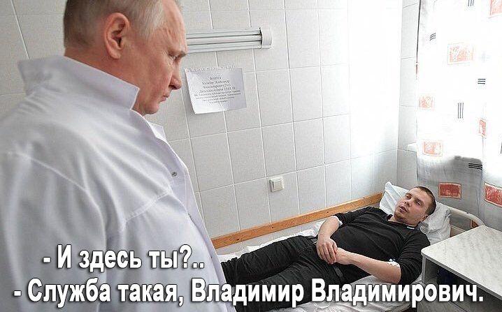 """""""Бродячий цирк ФСО продовжує свої гастролі"""": Путіна знову впіймали на постановочному фото """"з фермерами"""", котрі були раніше """"рибалками"""", """"прочанами"""" і """"простим народом"""" - Цензор.НЕТ 789"""