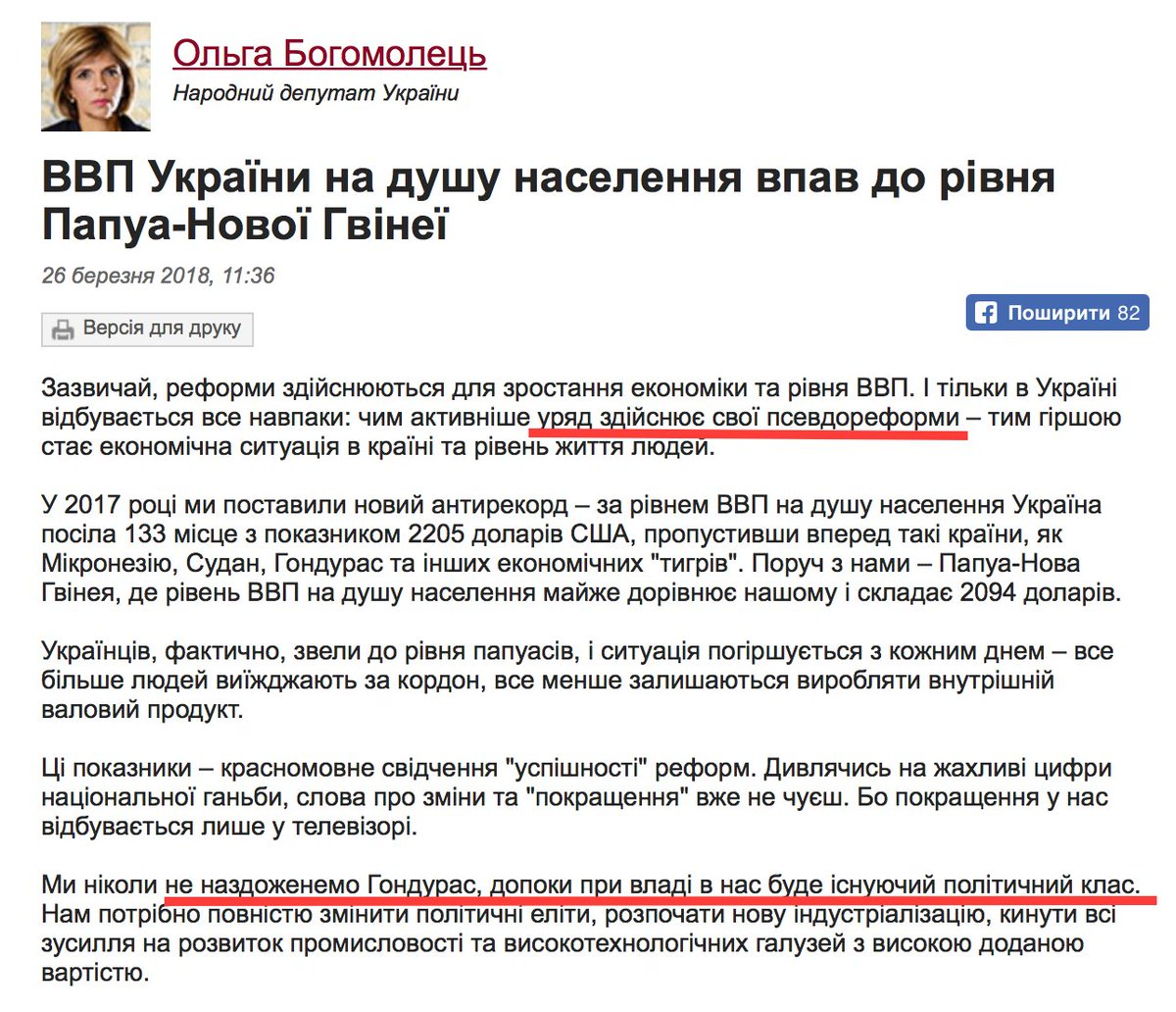 """Чиновник """"Одессаоблэнерго"""" задержан при получении 20 тыс. грн взятки, - прокуратура - Цензор.НЕТ 8158"""