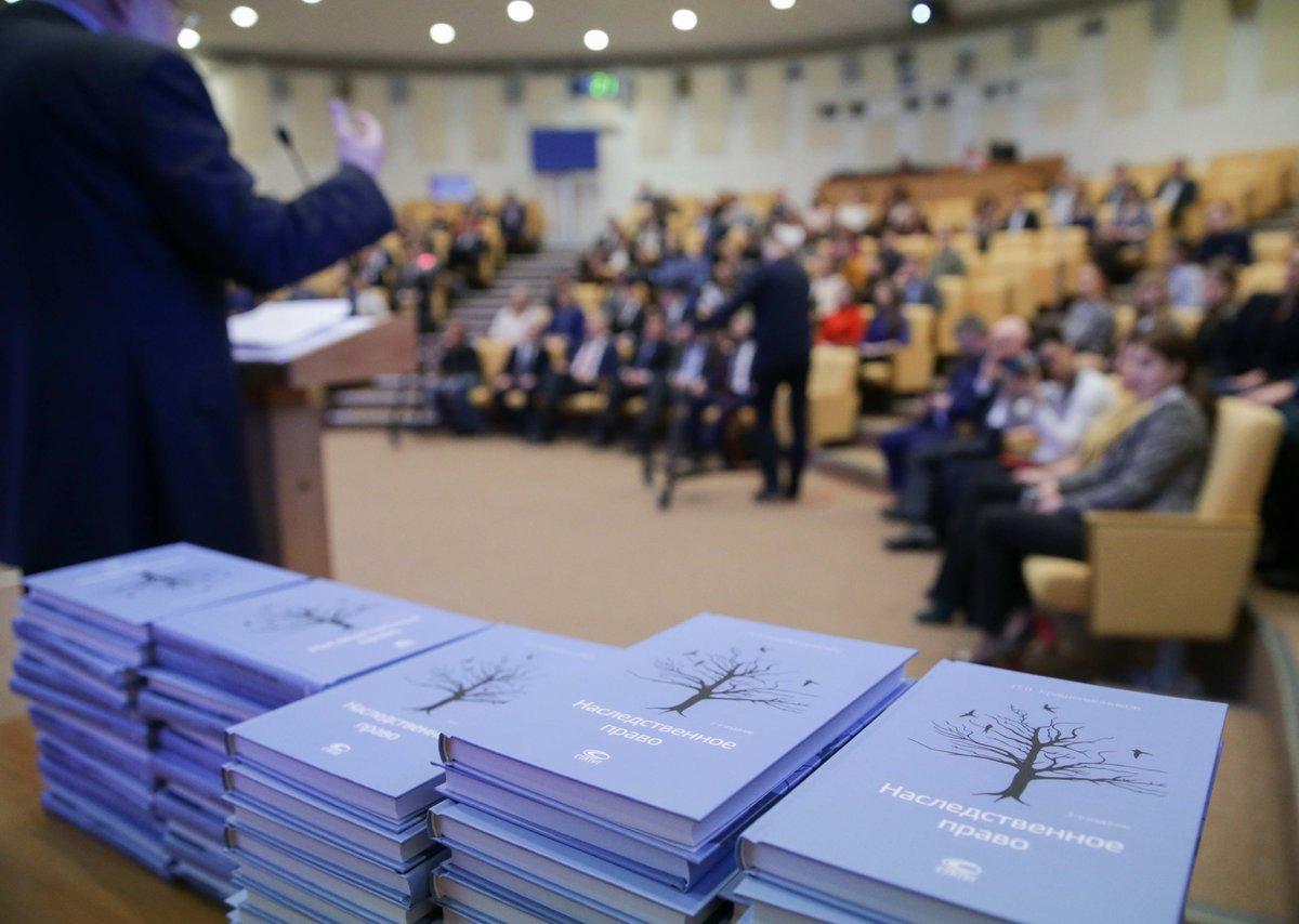 download Pluralismus im Strategischen Management: Der Beitrag der Teilnehmerperspektive zur