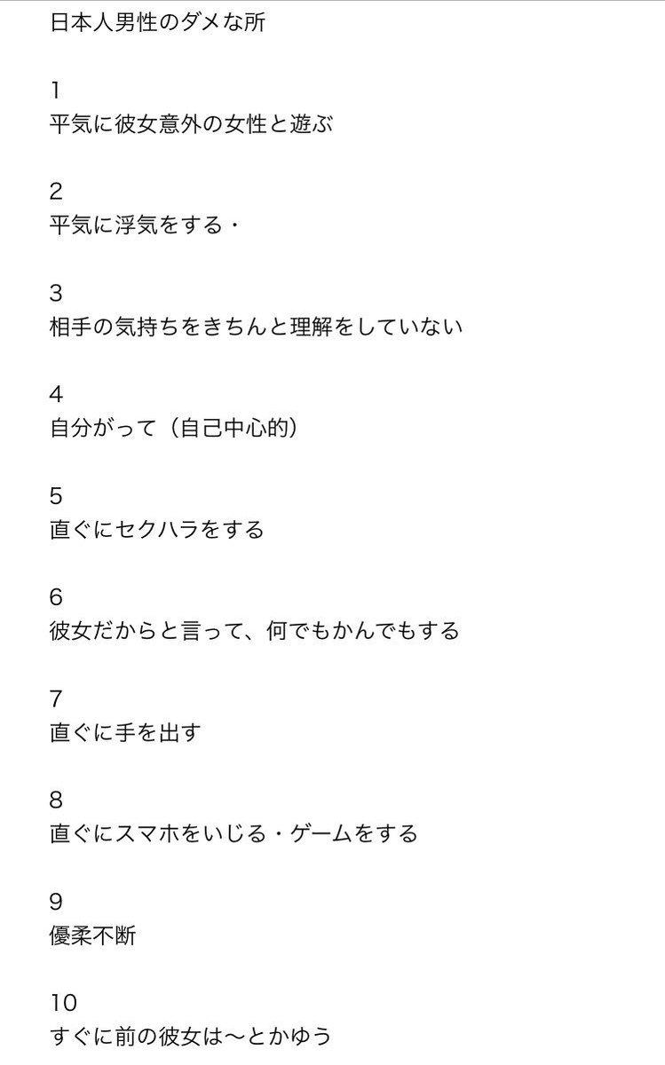 西川 丈部 (@hisikawo) | Twitte...