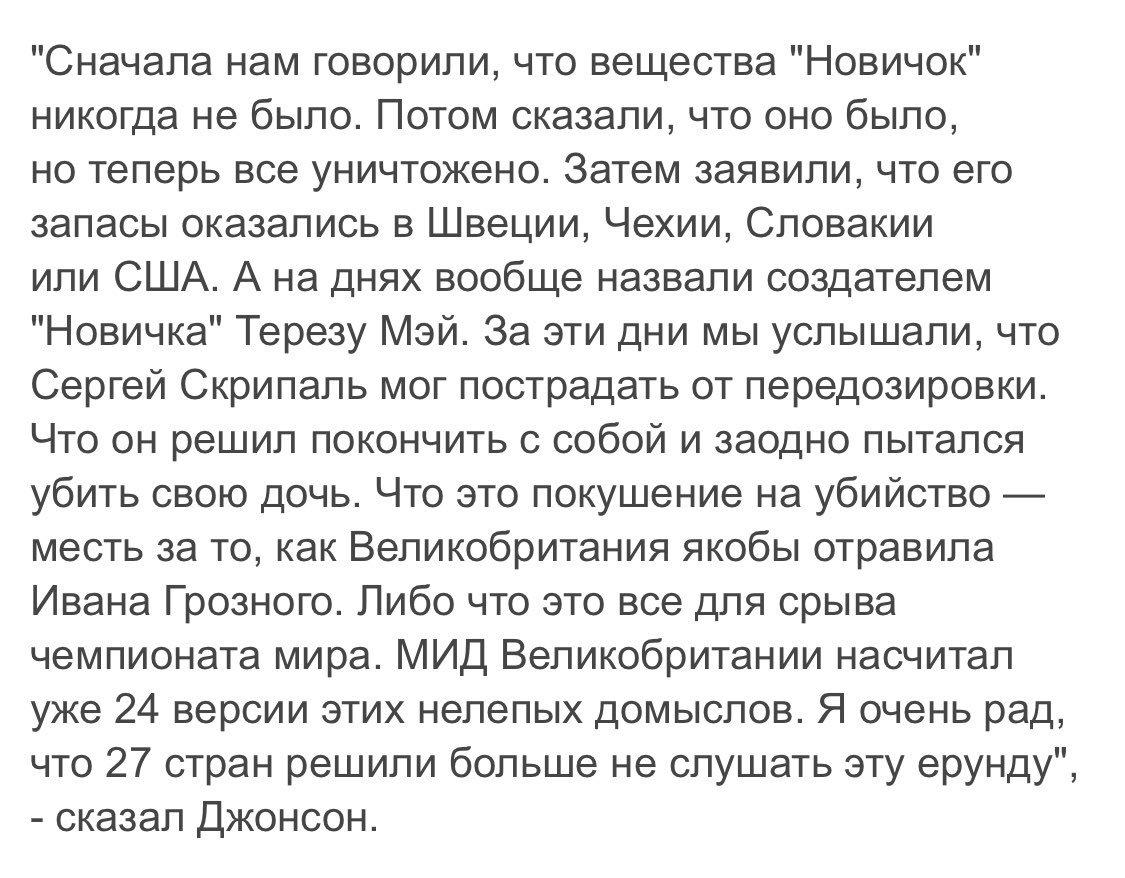 Дипломатические активы РФ в США могут заморозить, - Хантсман - Цензор.НЕТ 9272