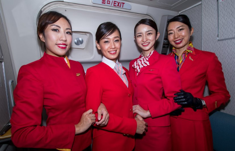 Cathay Pacific Flight Attendants Say Their Uniforms Are