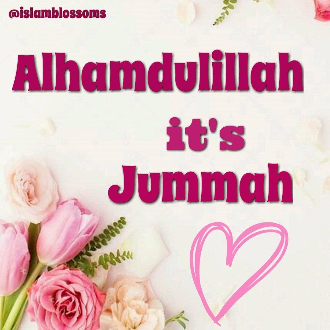 Islamblossoms On Twitter Jumma Jummamubarak Surahkahf Durood