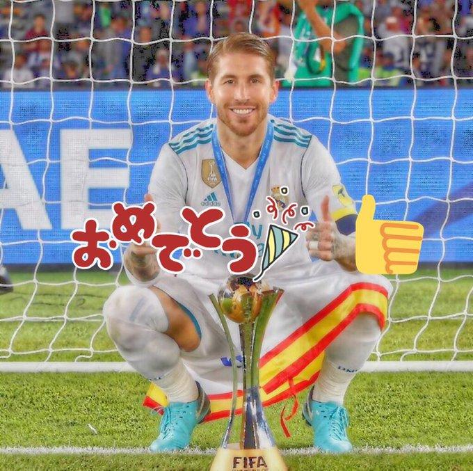 Happy 32th birthday Sergio Ramos