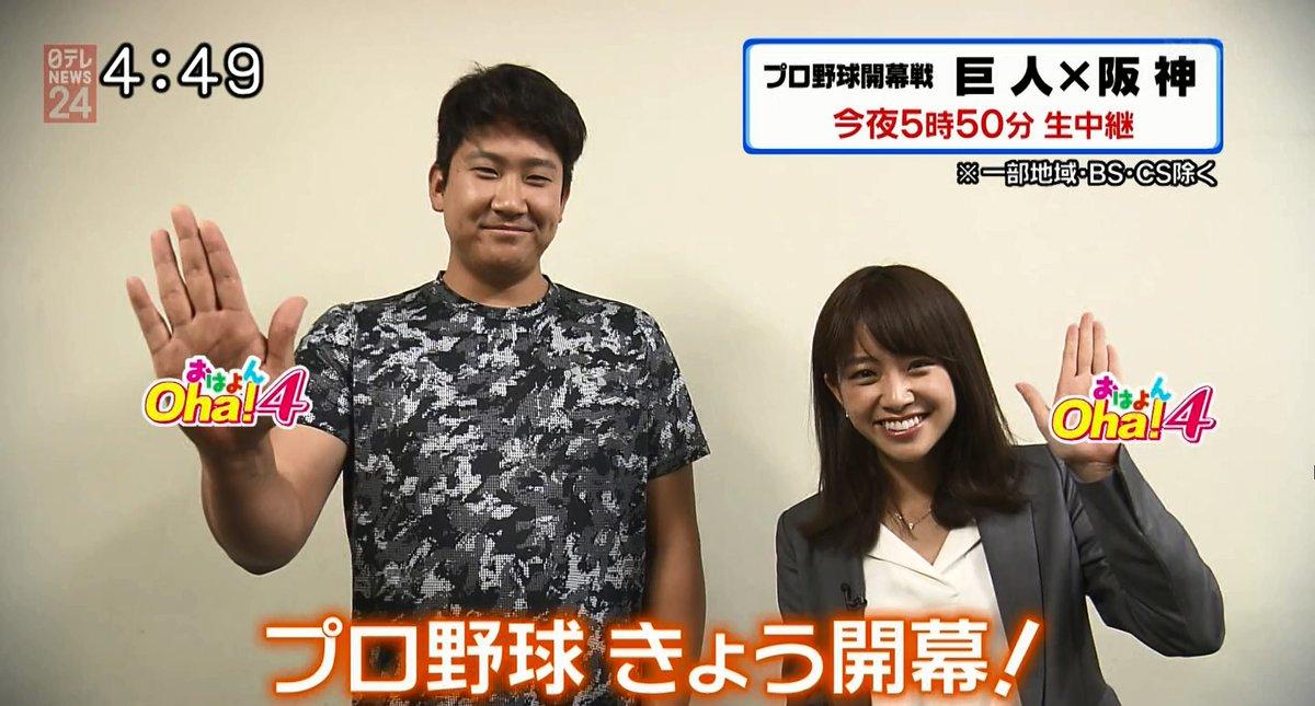 榊 菜美 ブログ